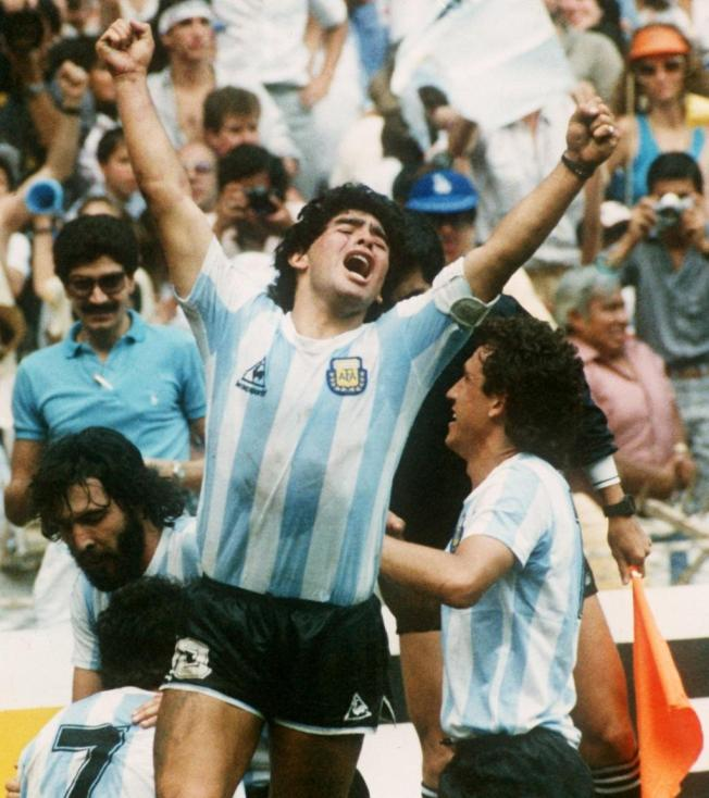 diego-maradona-celebration-goal-67496988